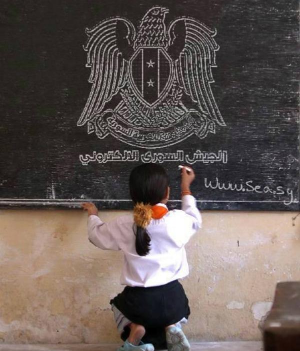 syrian_electronic_army_destacada_ok