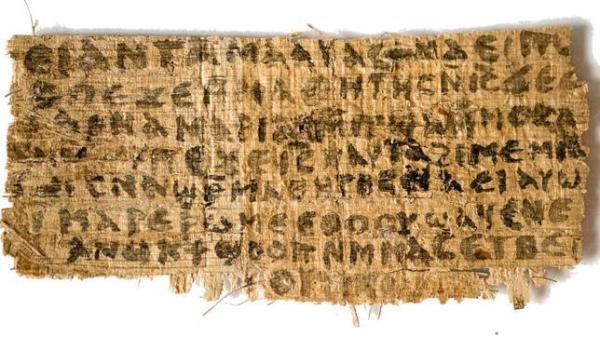 El papiro del llamado «evangelio de la mujer de Jesús»