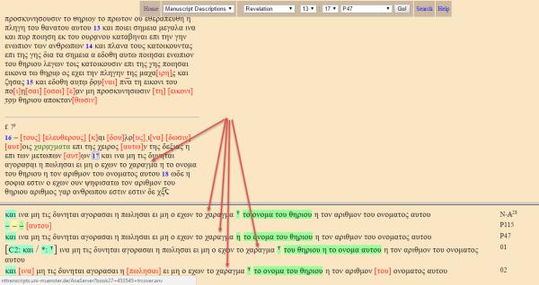 De acuerdo a Prototype es exactamente la misma palabra que se repite en el griego.  Fuente: http://nttranscripts.uni-muenster.de/AnaServer?NTtranscripts+0+start.anv